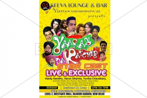 Creative Design For Yaaran Da KatchUp Promotions At Keeva Club And Lounge