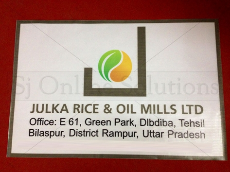 Flex Printing For JROML Pvt. Ltd.